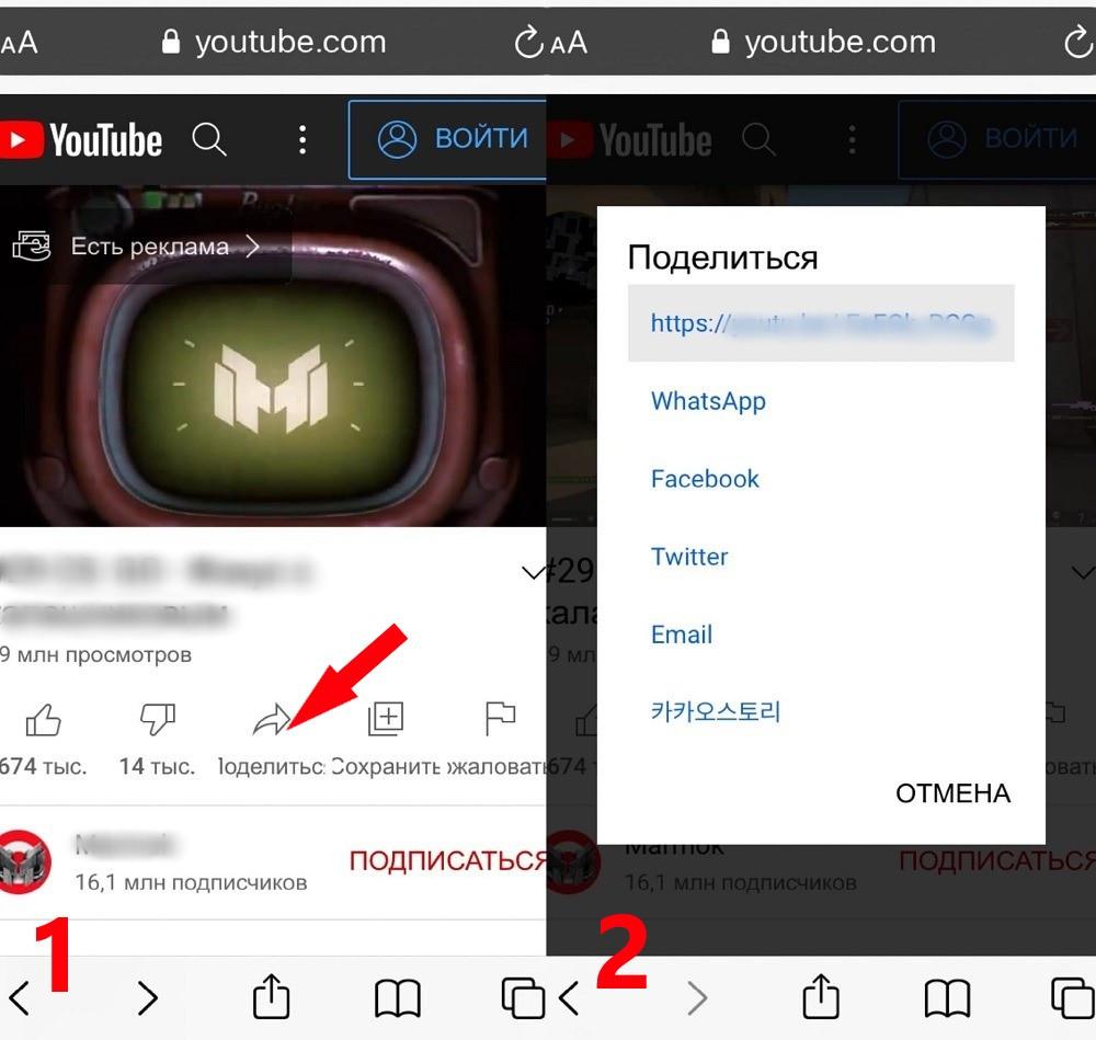 как сделать репост в youtube