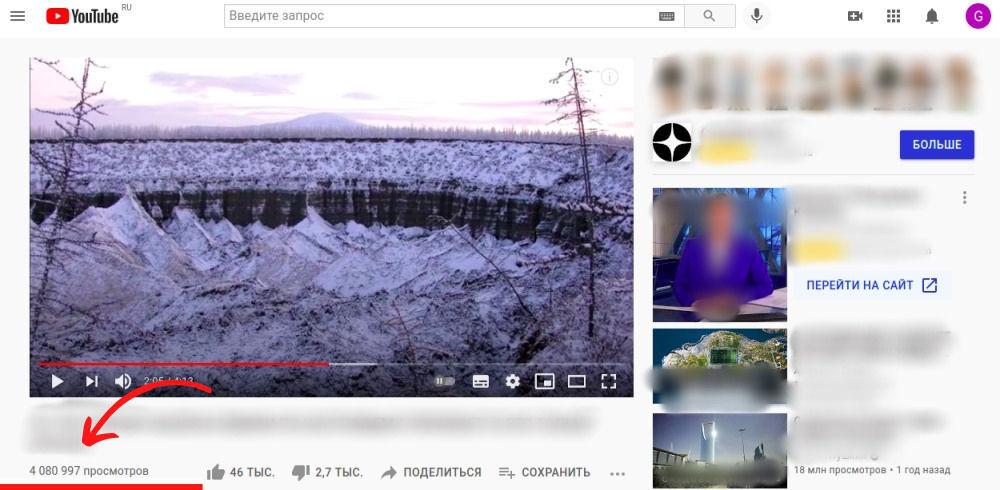 1000 просмотров на youtube видео