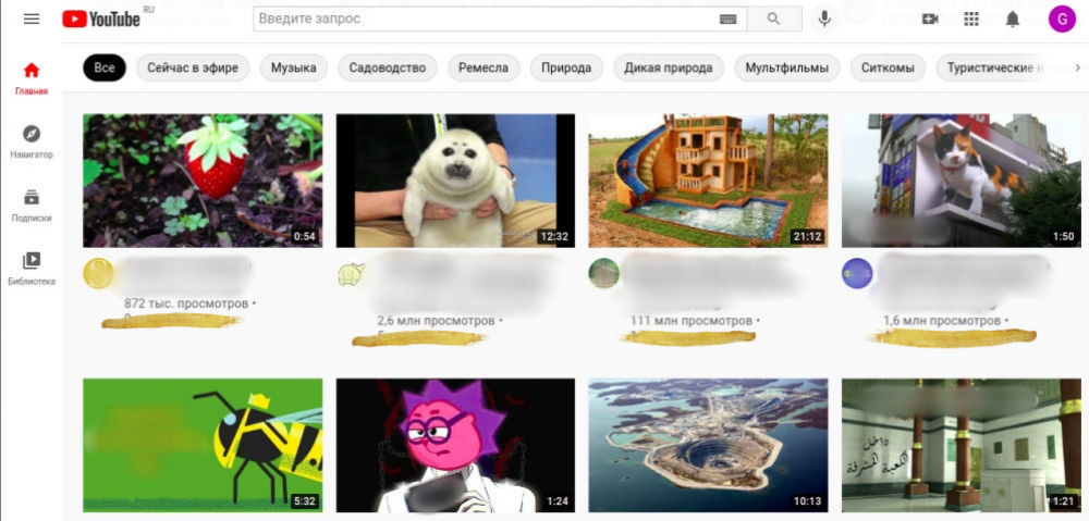 купить просмотры youtube недорого