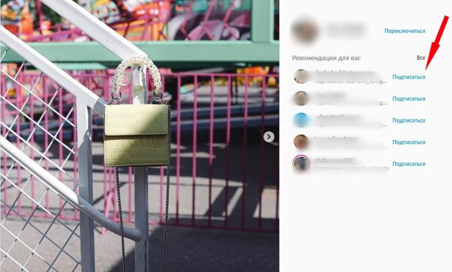 сколько стоит миллион фолловеров instagram