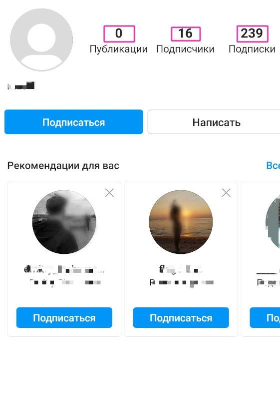 Instagram боты и офферы онлайн