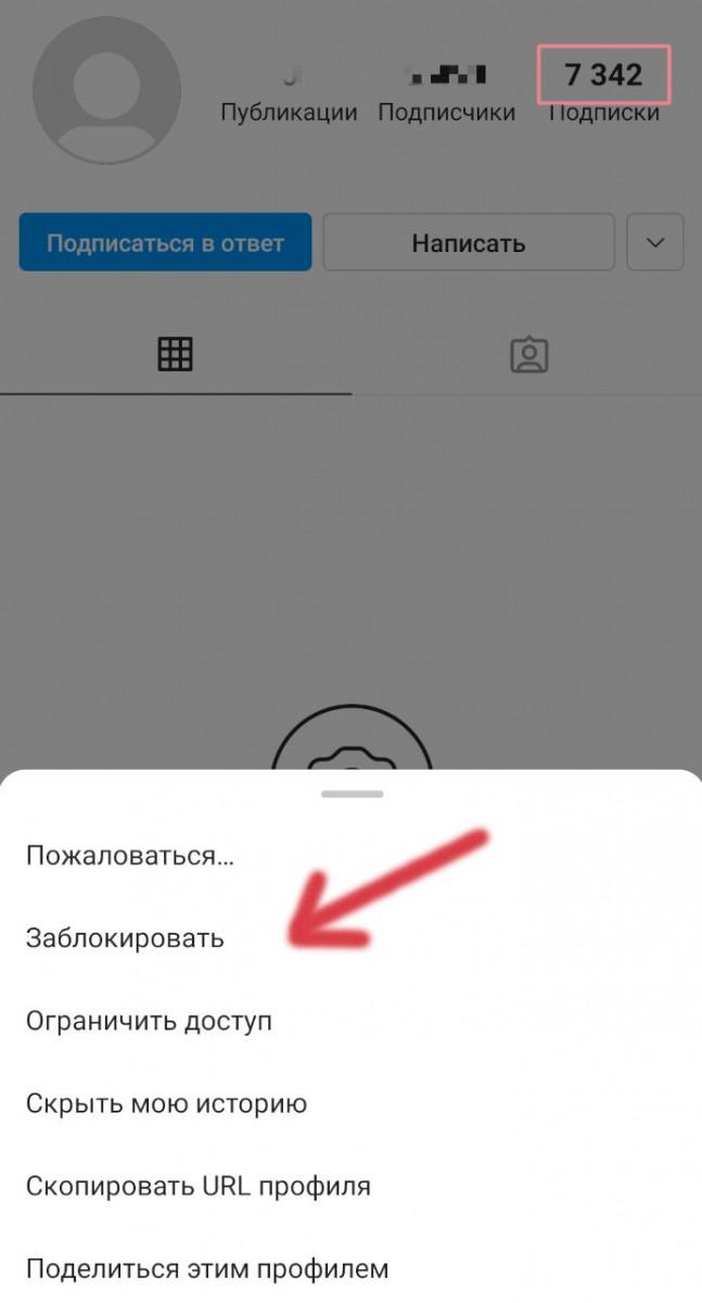 как купить ботов в инстаграме украина
