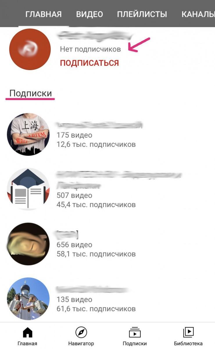 накрутка подписчиков ютуб ботов